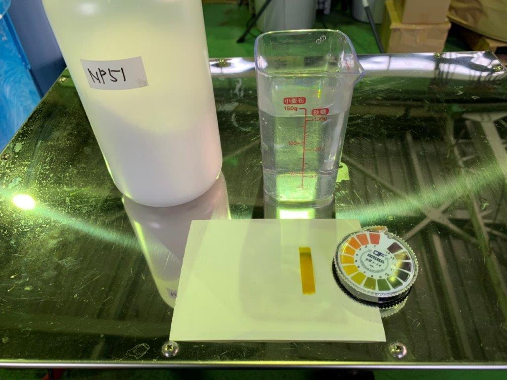 窒素とリン